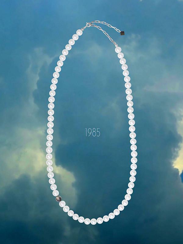 pearl man 8